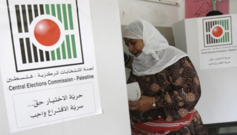 القوائم الانتخابية المستقلة: الانتخابات المحلية ذر للرماد في العيون ويجب إجراء انتخابات شاملة