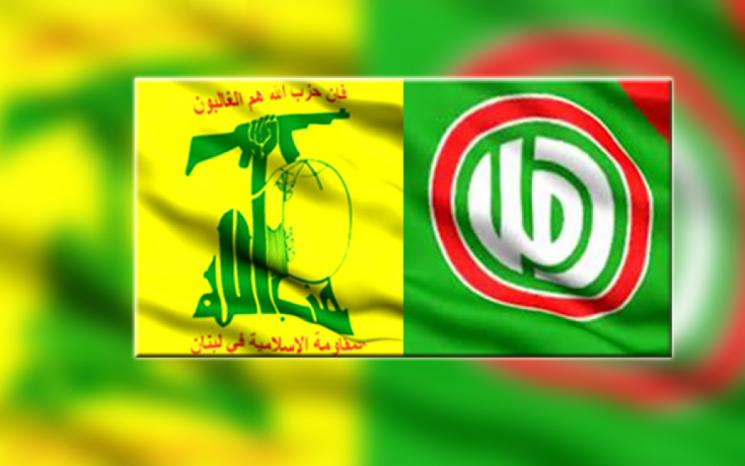 """حزب الله وحركة أمل: مجموعات من """"القوات اللبنانية"""" مارست القنص المباشر للقتل المتعمد في اعتداء الطيونة"""