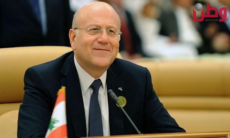 """ميقاتي: انهيار لبنان """"قنبلة"""" ستصدم الشرق الأوسط بكامله"""