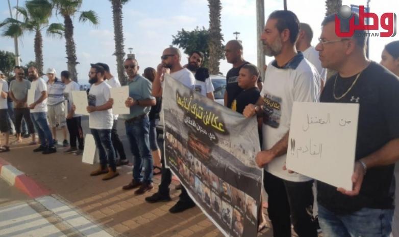 عكا: تظاهرة مطالبة بالحرية لمعتقلي الهبة الشعبية
