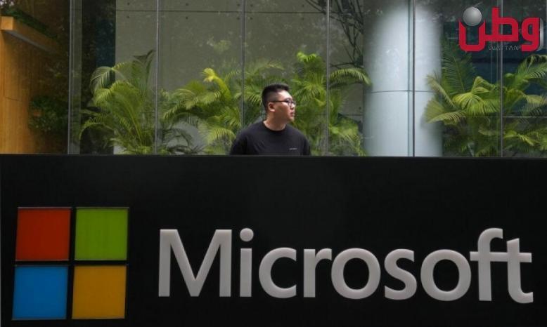 بكين تهاجم واشنطن وحلفاءها بعد اتهامها بشن هجوم سيبراني على مايكروسوفت