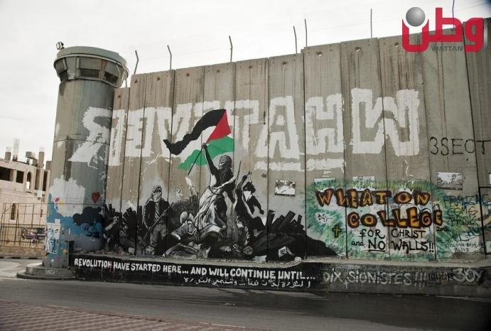 """ألف أكاديمي وفنان وسياسي عالمي يوقعون إعلان مبادئ يعتبر """"إسرائيل"""" دولة فصل عنصري"""
