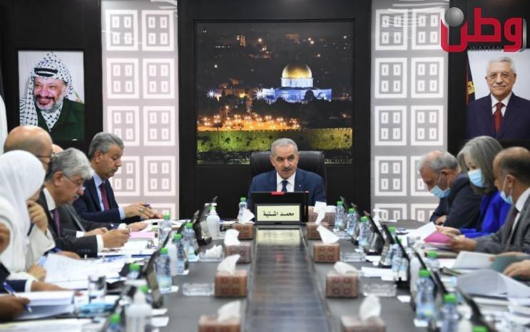 مجلس الوزراء يعقد جلسته الأسبوعية يوم الاثنين المقبل في مدينة الخليل