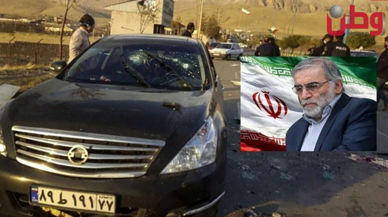 """""""نيويورك تايمز"""" تكشف هوية القاتل.. هكذا تم اغتيال العالم النووي الإيراني محسن فخري زاده!!"""