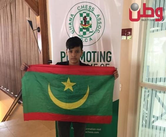 رفض لقاء لاعب إسرائيلي في بطولة العالم للناشئين.. الطفل عبد الرحيم الطالب يهدي موريتانيا ذهبية إفريقيا للشطرنج