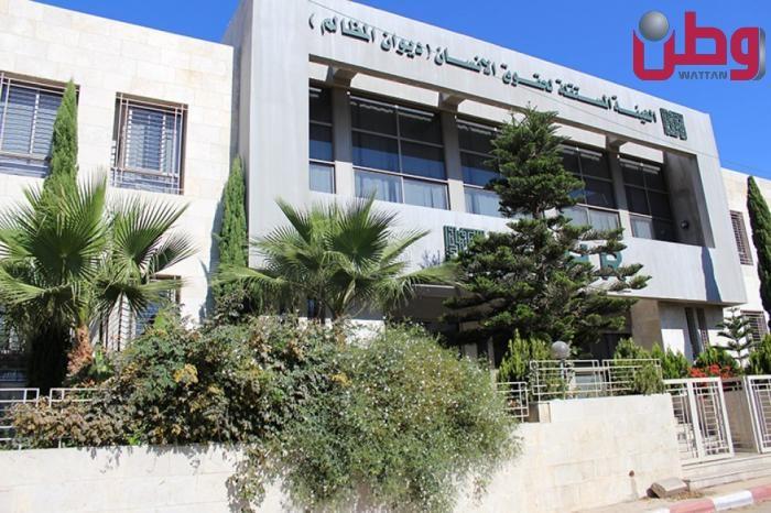 الهيئة المستقلة تطالب بحل شرطة الجامعات وتدين الاعتداء على عدد من طلبة جامعة الأزهر بغزة