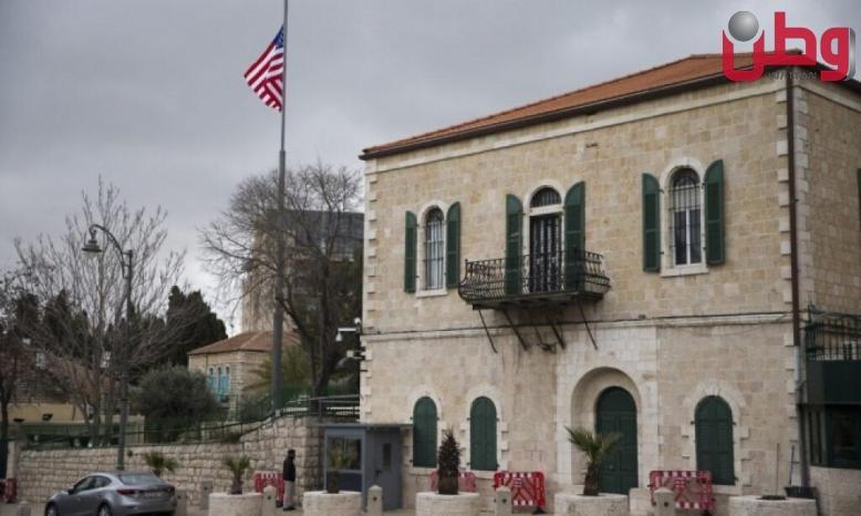 الليكود يطرح قانونين لمنع فتح القنصلية الأميركية بالقدس وضمّ بالضفة