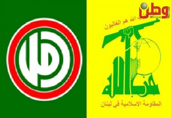 حزب الله وحركة أمل: اعتداء الطيونة يهدف إلى جر البلد لفتنة مقصودة