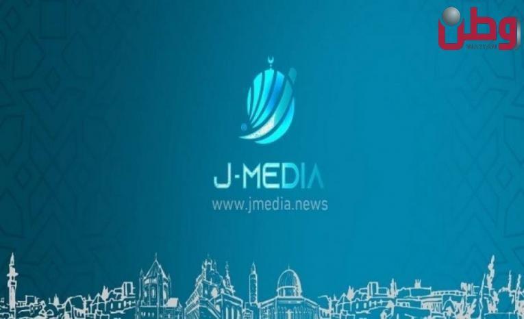 وزارة الاعلام تصدر بياناً تؤكد فيه على عدم حصول شبكة جي ميديا على الترخيص اللازم حسب القانون