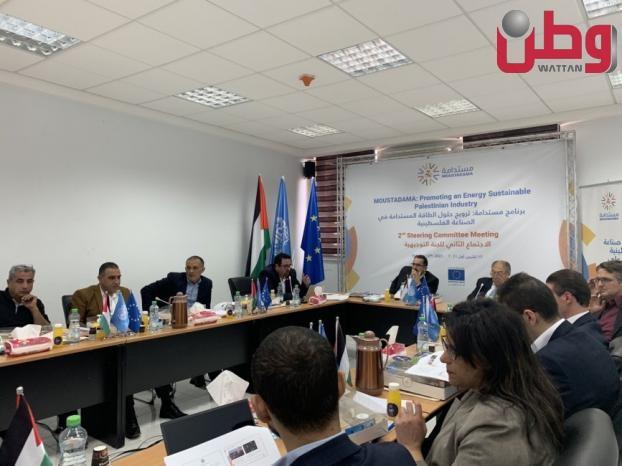 """برنامج """"مستدامة"""" لحلول الطاقة في الصناعات الفلسطينية يعقد اجتماعه الثاني للجنة التوجيهية في مقرّ وزارة الاقتصاد"""
