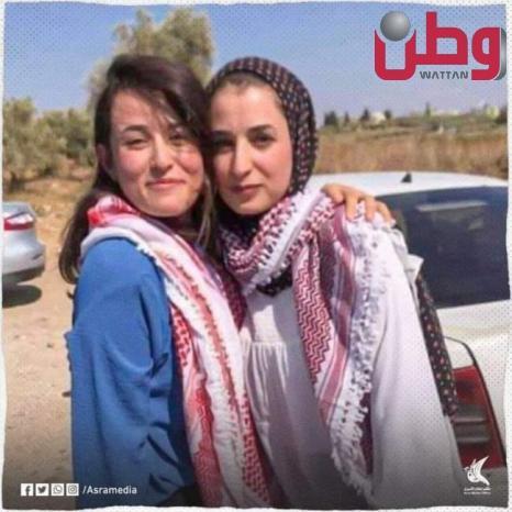 سلطات الاحتلال تفرج عن الأسيرة أماني جرادات