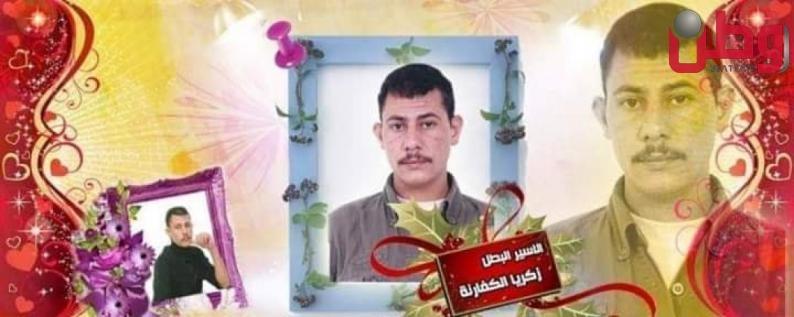 أبطال غيبتهم القضبان.. الأسير المناضل زكريا محمد عبد الخالق الكفارنة