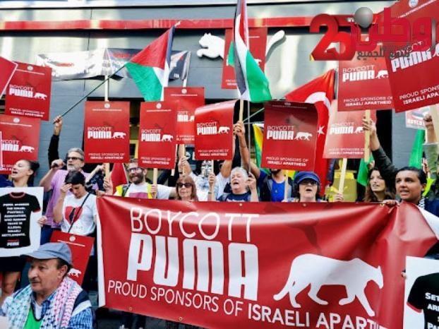 """صوتنا عالٍ ويُربك """"بوما"""".. حملة لمقاطعة الشركة حتى توقف تواطؤها مع جرائم الاحتلال"""