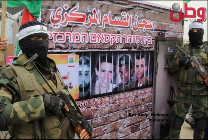 """مقترح حماس لصفقة التبادل .. لا صفقة من دون """"المؤبّدات"""""""