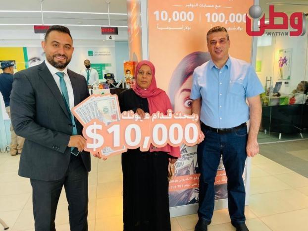 بنك القاهرة عمان يكشف عن هوية الفائزة بالأسبوع الحادي عشر بجائزة الــ10 الاف دولار بحملة (ربحك قدام عيونك)