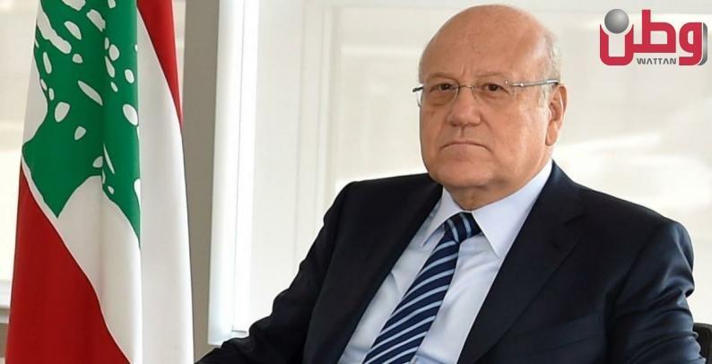 ميقاتي: لا حكومة قبل 4 آب وثمة أمل ولو كان ضئيلا لتجنيب لبنان الارتطام الكبير