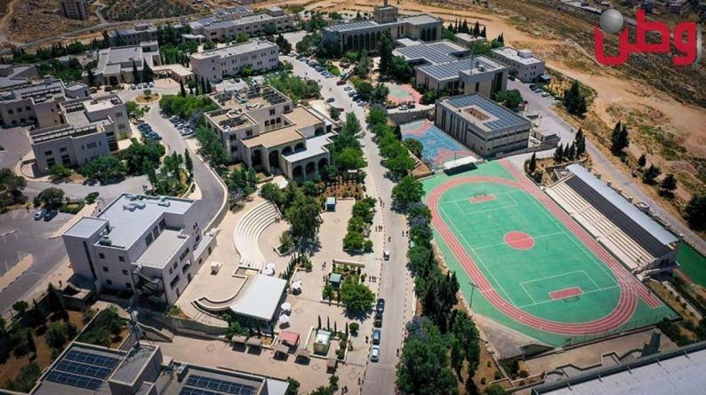 اغلاق جامعة بيرزيت للتأكد من الجودة الصحية للمياه في الجامعة