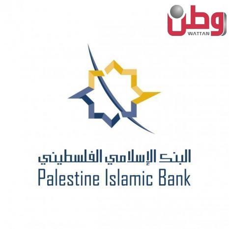 """الإسلامي الفلسطيني يوقع اتفاقية مع """"JBS"""" فلسطين لتطوير شبكة صرافاته الآلية"""