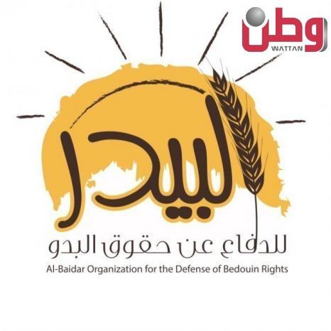 منظمة البيدر للدفاع عن حقوق البدو في فلسطين تدين قيام الاحتلال بهدم ومصادرة بيوت ومساكن للمواطنين في تجمع القبون البدوي شرق رام الله