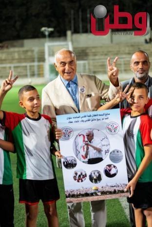 نادي سلوان المقدسي يكرم رئيس مجلس إدارة صندوق ووقفية القدس منيب رشيد المصري