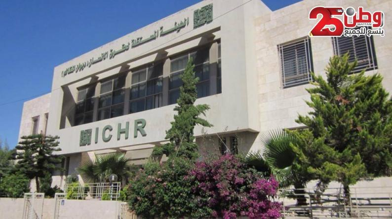 الهيئة المستقلة تطالب النيابة العامة في غزة بالتحقيق في وفاة المواطن عماد الطويل