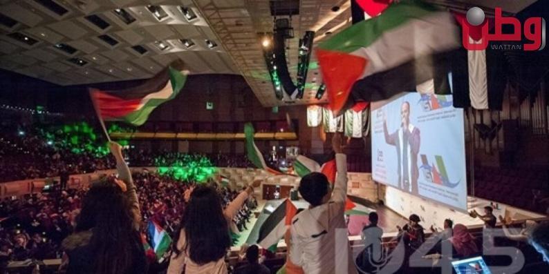 انطلاق مؤتمر فلسطينيي أوروبا الـ19 إلكترونيًا
