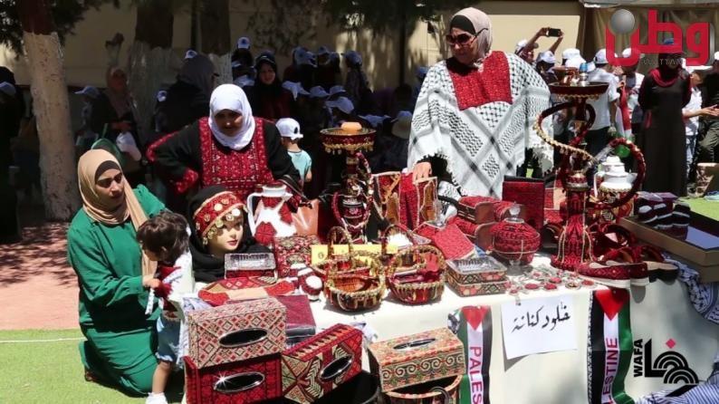 """طوباس: افتتاح فعاليات """"سوق العاصمة الثقافي"""""""