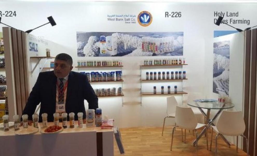 أملاح الضفة الغربية تطلق سلسلة منتجاتها الجديدة من دبي