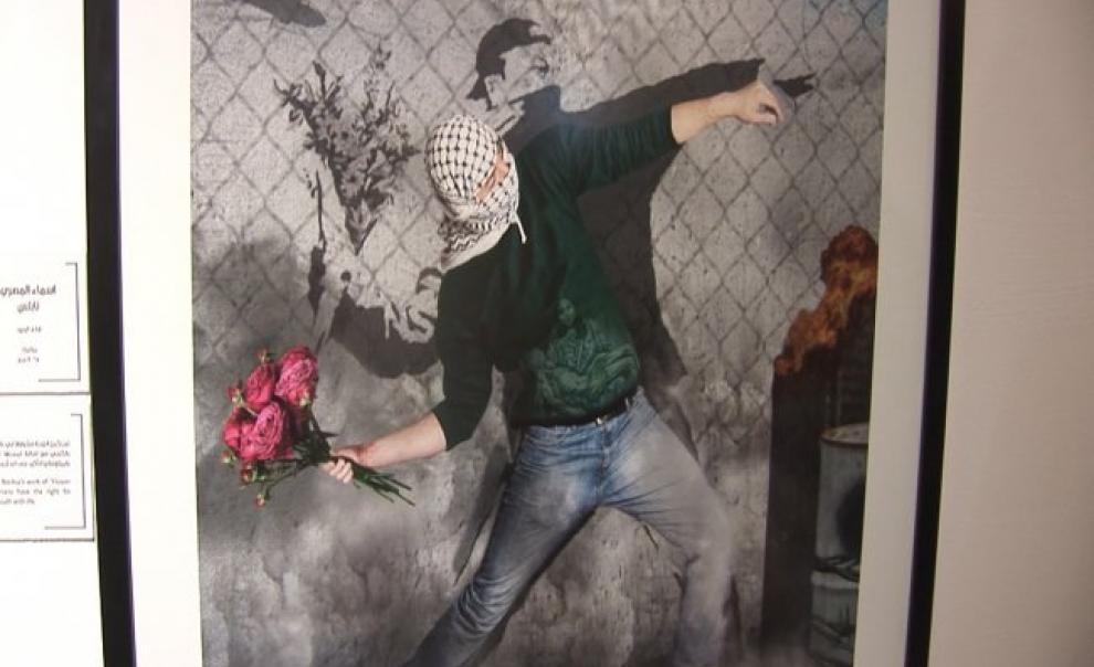 بالفيديو : الفنانون الشباب بحاجة للدعم على اكثر من صعيد معرض ومسابقة اطلقها فندق وايلد اوف هوتيلز ببيت لحم