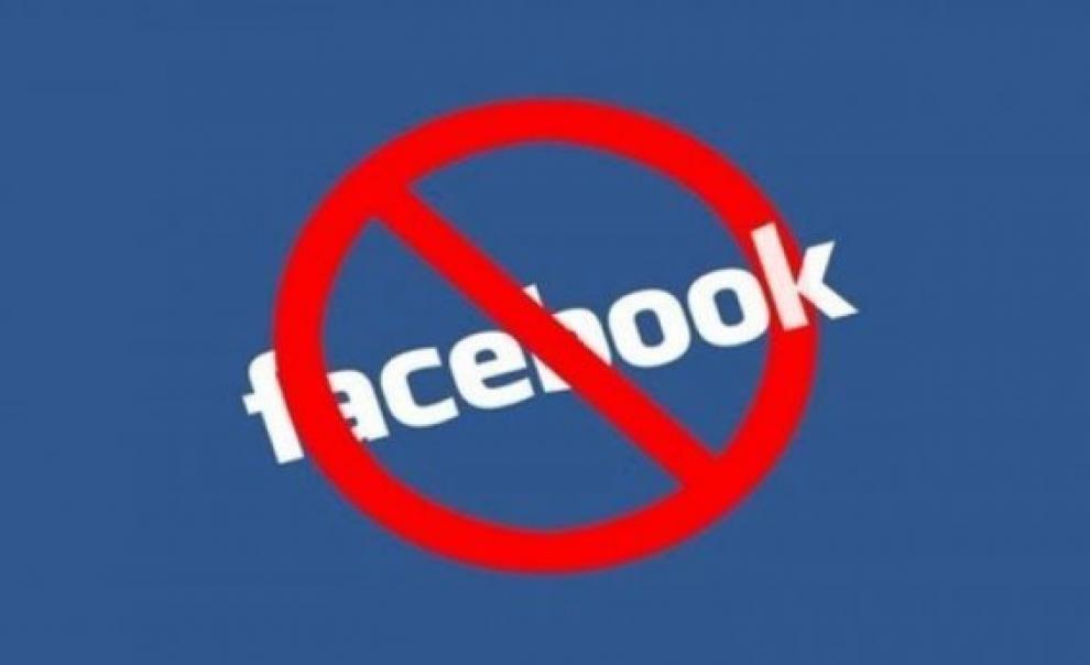 """ما الفرق بين حذف حساب """"فيسبوك"""" وإلغاء تنشيط الحساب؟"""