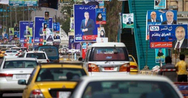 داعش  يغتال مرشحًا للانتخابات التشريعية العراقية -