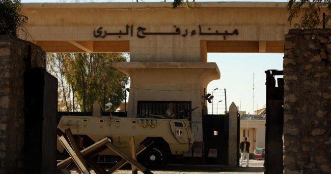 داخلية غزة تعلن آلية السفر عبر معبر رفح لغدٍ الثلاثاء -