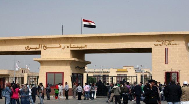 داخلية غزة تعلن آلية السفر عبر معبر رفح غداً الخميس -