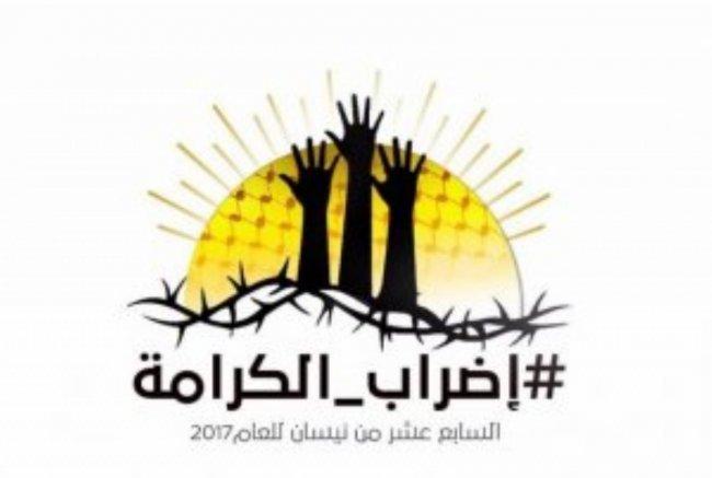 إدارة سجون الاحتلال تصعد من عمليات التنكيل بحق الأسرى الفلسطينيين