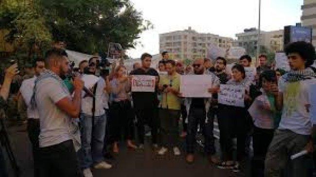 تظاهرة في أثينا مطالبة برفع العقوبات عن غزة -