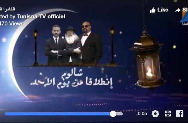 برنامج  مقالب  يتحول لقضية رأي عام في تونس بسبب دولة الاحتلال -