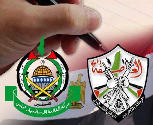 حماس  تريد ضمانات كشرط لحل اللجنة الادارية -