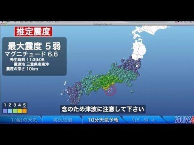 هزة أرضية بمقياس 6 ريختر تضرب طوكيو وتحذيرات من حدوث تسونامي