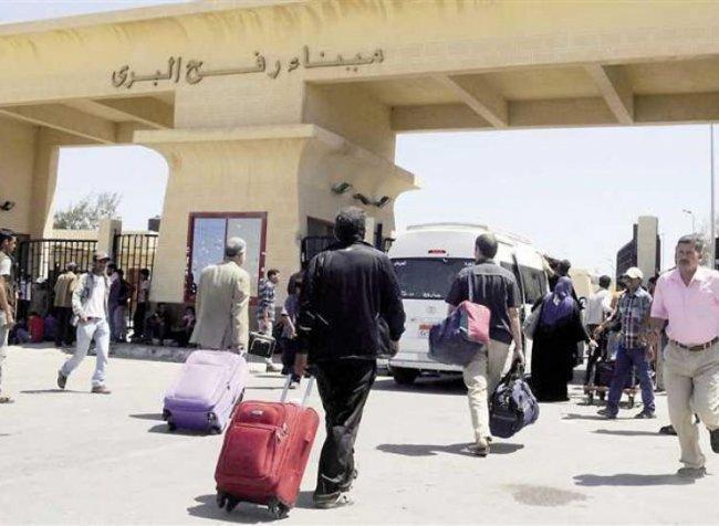 آلية السفر عبر معبر رفح غدًا الأربعاء - وكالة وطن للأنباء
