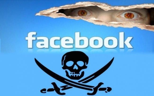 bdc0007e55db4 كيف تخترق حساب صديقك على الفيس بوك بسهولة؟؟ - وكالة وطن للأنباء