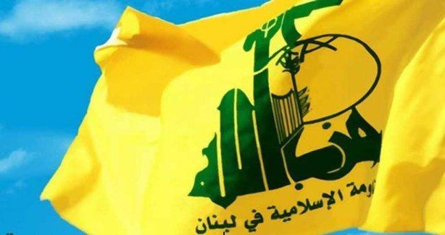 حجب إعلام حزب الله على  فيسبوك  و تويتر  -
