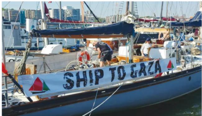 اللجنة الدولية لكسر حصار غزة لـوطن: الأسطول يتوجه إلى غزة من جديد -