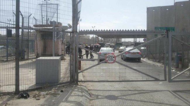 اخبار مصر النهاردة - فيديو|الاحتلال يطلق النار على امرأة فلسطينية ويصيبها بجروح