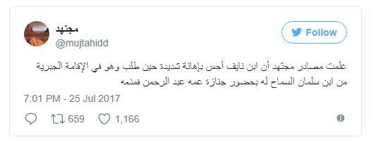 18(47) - توترات داخل العائلة الحاكمة وقائد الحرس الوطني السعودي يحذر بن سلمان من التهور