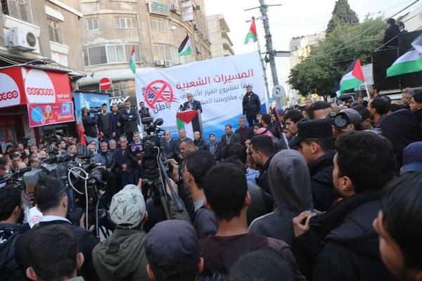 مسيرة في غزة رفضا لادانة المقاومة